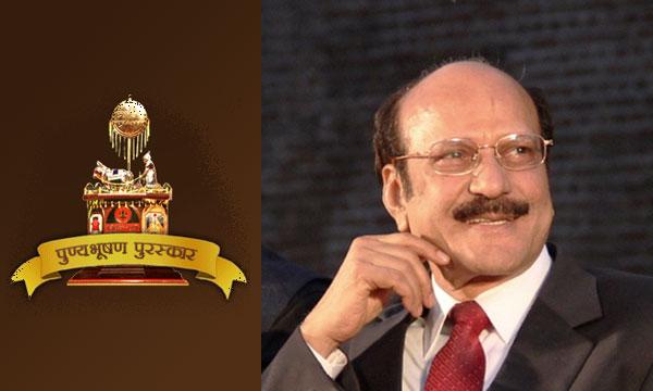 Pratap Pawar selected for Punyabhushan Award 2015