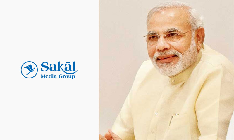 Abhijit Pawar Congratulates Our Honorable Prime Minister, Shri Narendra Modi