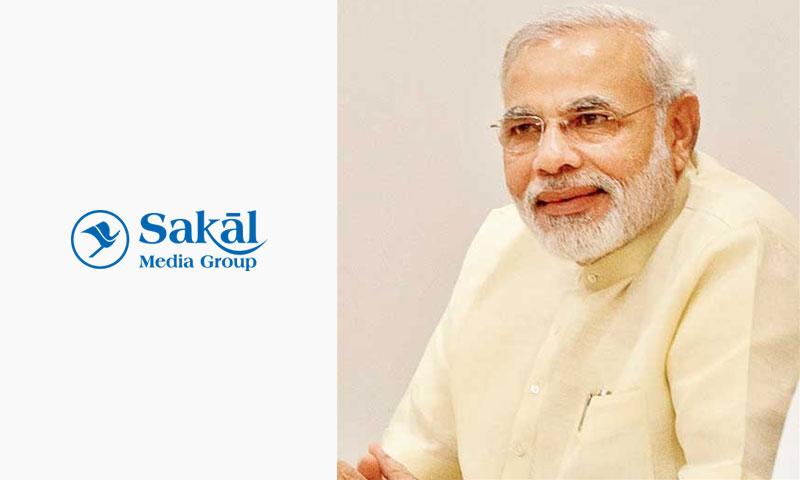 Abhijit Pawar Congratulates Our Honorable Prime Minister, Shri Narendra Modi