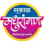 Tanishka-Madhuranagan