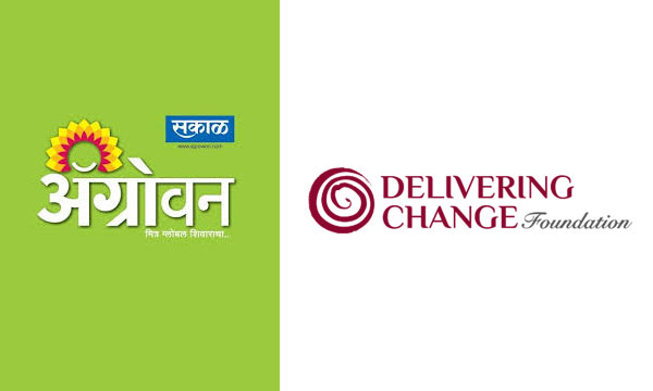 The Delivering Change Foundation and Agrowon plan to develop Smart Villages in Maharashtra