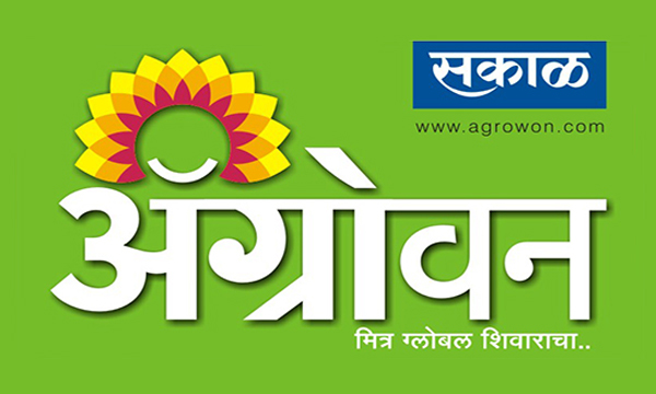 Agrowon Agricultural Expo generates an overwhelming response!