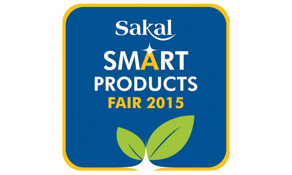 Sakal Smart Products Fair to be held on 21st & 22nd Nov, 2015.
