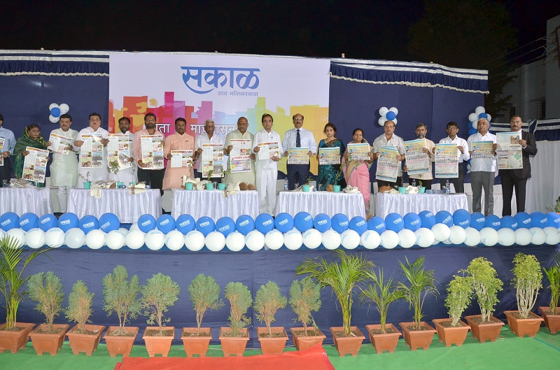 Nanded launch image