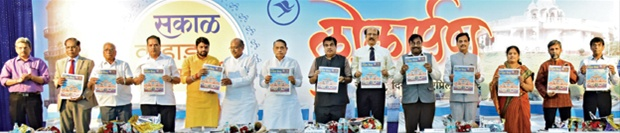 Sakal will give direction to State, says Gadkari