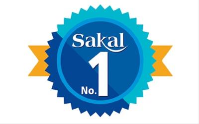 Sakal No. 1 Logo