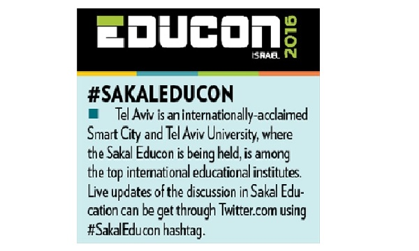 #SakalEducon's 12th edition begins in Tel Aviv from today!