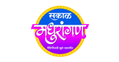 Sakal Madhurangan