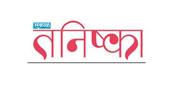 Tanishka