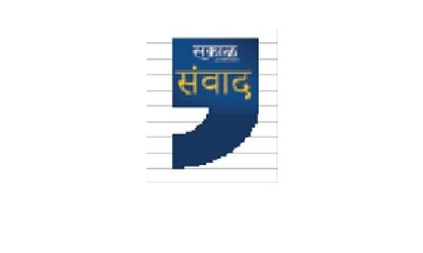 Sakal Samvad App launched